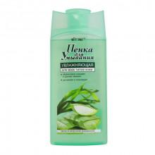 """Белита - Витэкс Увлажняющая пенка для умывания для всех типов кожи лица """"Алоэ и морские водоросли"""""""