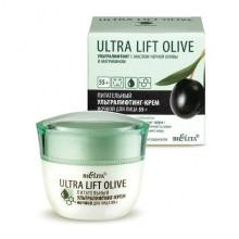 Белита-Витэкс Питательный ночной крем-ультралифтинг для лица 55+ Ultra Lift-Olive
