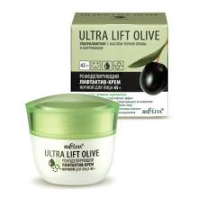 Белита - Витэкс Ремоделирующий ночной крем-лифтинг для лица 45+ Ultra Lift-Olive