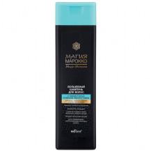 Белита - Витэкс Волшебный шампунь для волос с глиной Гассул и маслом черного тмина Магия Марокко