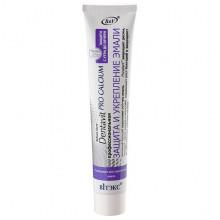 Белита - Витэкс Зубная паста для защиты и укрепления эмали Dentavit Pro Calcium