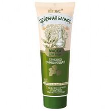 """Белита - Витэкс Глубоко очищающая маска для лица """"Зелёная глина и масло чайного дерева"""" Целебная Банька"""