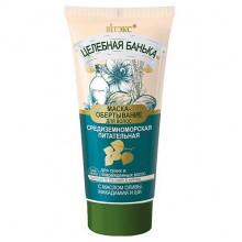 Белита - Витэкс Средиземноморская питательная маска-обертывание для сухих и поврежденных волос Целебная Банька