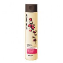 Белита-Витэкс Шампунь с касторовым маслом против выпадения волос Сила Природы