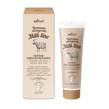 Белита-Витэкс Крем-омоложение ночной для лица для всех типов кожи Milk Line - Уход за лицом и телом (арт.22177)