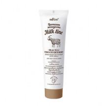 Белита-Витэкс Маска-омоложение депигментирующая  для лица для всех типов кожи Milk Line