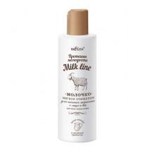 """Белита-Витэкс Молочко для снятия макияжа с лица и век """"Мягкое очищение"""" для всех типов кожи Milk Line"""