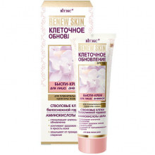 Белита-Витэкс Дневной бьюти-крем для лица для всех типов кожи SPF 15 ReNew Skin