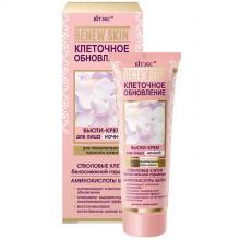 Белита-Витэкс Ночной бьюти-крем для лица для всех типов кожи ReNew Skin - Уход за лицом и телом (арт.23111)