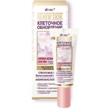 Белита - Витэкс Крем-компресс для век против морщин и темных кругов ReNew Skin
