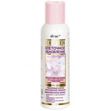 """Белита - Витэкс Мицеллярная вода для снятия макияжа с лица и век """"Спонж-эффект"""" ReNew Skin"""