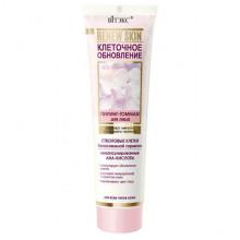Белита-Витэкс Пилинг-гоммаж для лица ReNew Skin