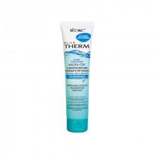 Белита-Витэкс Ночная термальная маска-сон для лица, шеи и декольте с микросферами голубого ретинола Blue Therm