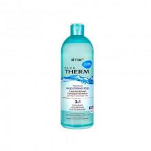 Белита - Витэкс Термальная мицеллярная вода для лица и кожи вокруг глаз с микросферами голубого ретинола Blue Therm