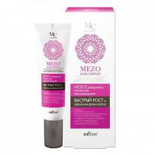 Белита-Витэкс Несмываемая мезосыворотка-интенсив «Быстрый рост и идеальная длина волос» Mezo Hair Complex