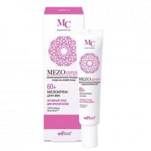 Белита-Витэкс Мезокрем для век «Активный уход для зрелой кожи» 60+ MEZOcomplex - Крем для кожи вокруг глаз и для губ (арт.23561)