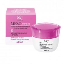 Белита - Витэкс Ночной мезокрем для лица и шеи «Активный уход для зрелой кожи» 60+ MEZOcomplex