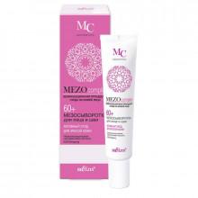 Белита - Витэкс Мезосыворотка для лица и шеи «Активный уход для зрелой кожи» 60+ MEZOcomplex