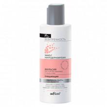 Белита-Витэкс Очищающая эмульсия для снятия макияжа с лица и век с эффектом микродермабразии Ms. Безупречность