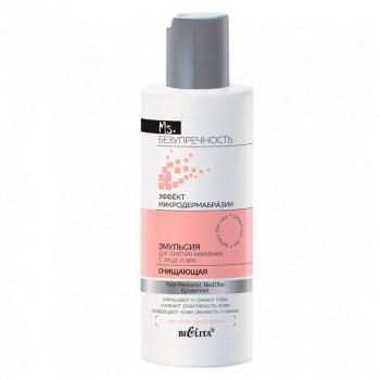 Белита - Витэкс Очищающая эмульсия для снятия макияжа с лица и век с эффектом микродермабразии Ms. Безупречность