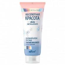 Белита-Витэкс Дневной крем для всех типов кожи лица «Защитный экран красоты» Skin Sensation
