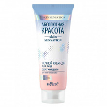 Белита-Витэкс Ночной Крем-сон для всех типов кожи лица «Секрет молодости» Skin Sensation - Крем ночной (арт.23578)
