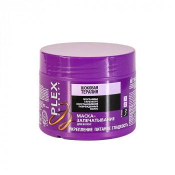 Белита - Витэкс Маска для волос с эффектом запечатывания «Шоковая терапия» Plex Therapy