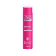 Белита-Витэкс Шампунь-ламинирование для всех типов волос Гладкие и Ухоженные