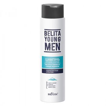 """Белита - Витэкс Шампунь для волос и бороды """"Чистота и свежесть горных ледников"""" Belita Young Men"""