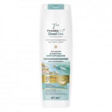 Белита - Витэкс Обогащенный шампунь-кератирование оздоравливающего действия для сияния волос Pharmacos Dead Sea