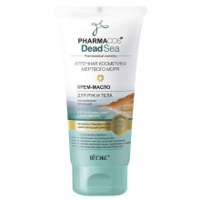 """Белита-Витэкс Крем-масло для рук и тела для очень сухой кожи """"Максимально питательный"""" Pharmacos Dead Sea"""