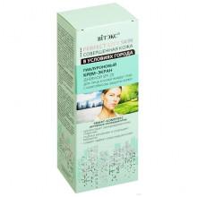 Белита-Витэкс Дневной крем-экран гиалуроновый SPF 20 для лица и кожи вокруг глаз с комплексом защиты Perfect City Skin