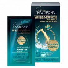 Белита - Витэкс Гиалуроновый филлер для волос Сила гиалурона. Мицеллярное очищение и Умное увлажнение