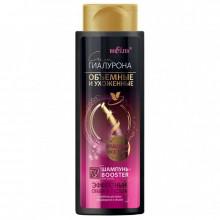 """Белита-Витэкс Шампунь-Booster для волос """"Эффектный объем и густота"""" Сила Гиалурона. Объемные и ухоженные"""