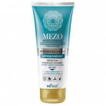 """Белита-Витэкс Очищающий мезогель для тела, который пенится """"Эффект микромассажа"""" Mezo Body Complex"""