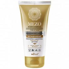 Белита - Витэкс Мезокрем-сыворотка для бюста Push-Up&Lift Mezo Body Complex