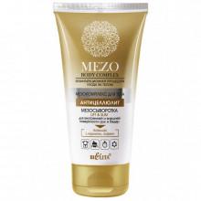 Белита - Витэкс Мезосыворотка для внутренней и внешней поверхности рук и бедер Lift&Slim Mezo Body Complex