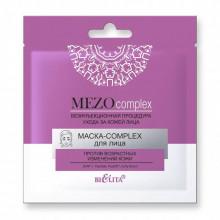 """Белита - Витэкс Маска-Complex """"Против возрастных изменений кожи"""" MEZOcomplex"""