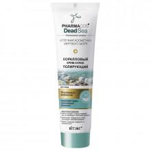 Белита - Витэкс Коралловый крем-скраб полирующий для лица Pharmacos Dead Sea