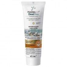 Белита - Витэкс Матирующий Light-крем для кожи, склонной к жирности, с расширенными порами Pharmacos Dead Sea