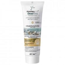Белита-Витэкс Специальный крем для кожи, склонной к аллергии и раздражениям Pharmacos Dead Sea