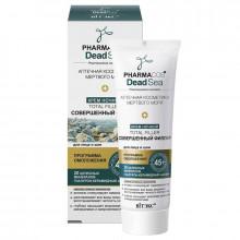 """Белита-Витэкс Ночной крем для лица и шеи """"Total Filler"""" 45+ Pharmacos Dead Sea"""