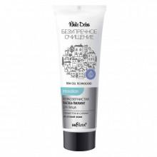 """Белита - Витэкс Мелкозернистая маска-пилинг для усталой кожи лица """"Ровный тон и сияние"""" White Detox"""