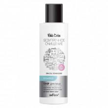 """Белита - Витэкс Тонер для лица """"Контроль чистоты и увлажнения кожи"""" White Detox"""