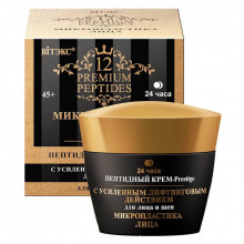 """Белита - Витэкс Пептидный крем-Prestige для лица и шеи с усиленным лифтинг-эффектом 24 часа """"Микропластика лица"""" 12 Premium Peptides"""