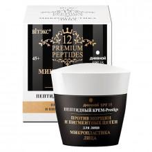 """Белита - Витэкс Дневной пептидный крем-Prestige для лица против морщин и пигментных пятен SPF15 """"Микропластика лица"""" 12 Premium Peptides"""