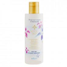 """Белита - Витэкс Мицеллярная вода для снятия макияжа """"Бархатное прикосновение"""" Royal Iris"""