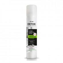 Белита - Витэкс Антиоксидантный сухой шампунь-детокс с каолином Detox Therapy