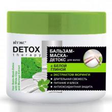 Белита - Витэкс Бальзам-маска-детокс для волос с белой глиной и экстрактом моринги Detox Therapy
