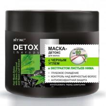 Белита - Витэкс Маска-детокс для волос с черным углем и экстрактом листьев нима Detox Therapy